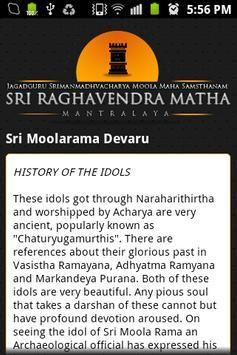 SRI RAGHAVENDRA MATHA screenshot 3