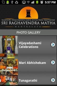 SRI RAGHAVENDRA MATHA screenshot 4