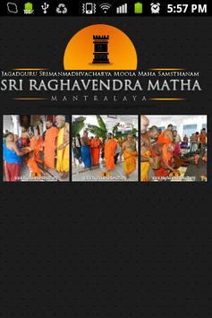 SRI RAGHAVENDRA MATHA screenshot 5