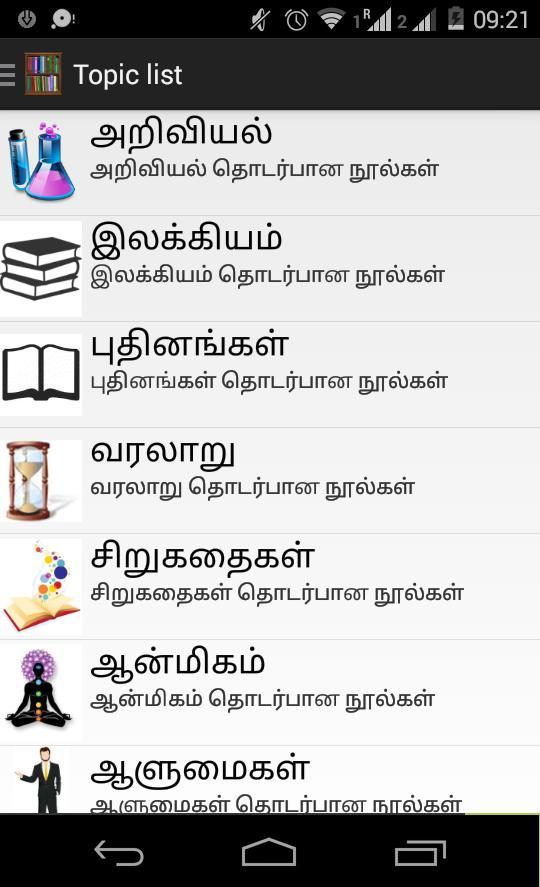 Alamaari for Android - APK Download