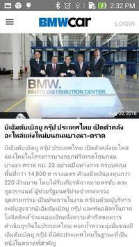 BMW Car Thailand screenshot 2