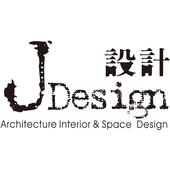J設計(台灣室內設計工作室) icon