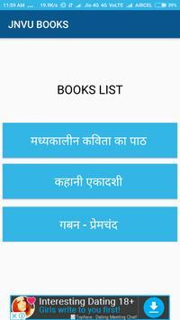 Jnvu Books screenshot 4
