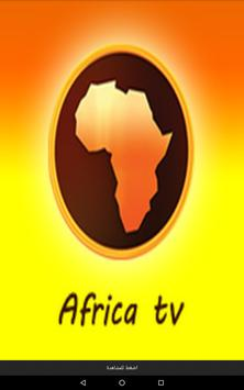 Africa TV3 screenshot 1
