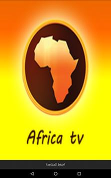 Africa TV3 screenshot 2