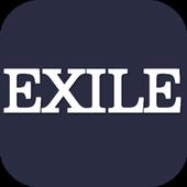 【2017年最新】EXILEクイズ☆TAKAHIRO LDH icon
