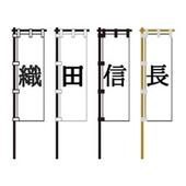 【2017年最新】織田信長クイズ☆信長協奏曲をよく知る為にも icon