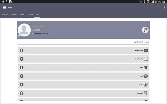 Hasaad screenshot 8