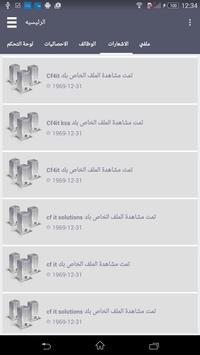 Hasaad screenshot 3