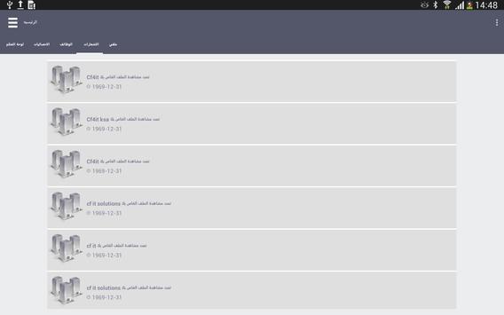 Hasaad screenshot 7