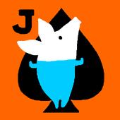 ジョブーブのソリティア(クロンダイク)【無料ゲーム】 icon