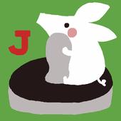 ジョブーブのエアホッケー icon