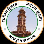 Jodhpur Samadhan icon