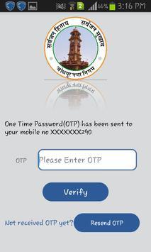 Jodhpur Samadhan apk screenshot