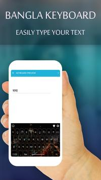Bangla Keyboard screenshot 6