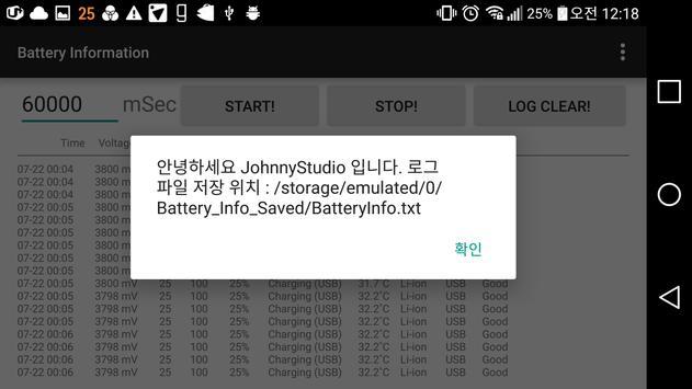 Battery Info apk screenshot