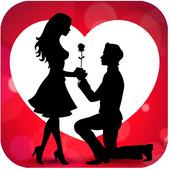 أشعار حب و عشق icon