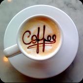 وصفات الشاي والقهوة icon