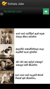 Sinhala Jokes apk screenshot