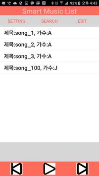 smart music list screenshot 2