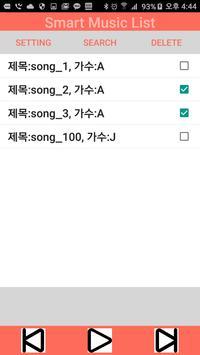 smart music list screenshot 4