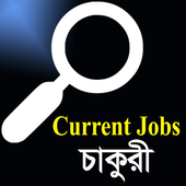 BD Current Jobs (Closed) icon
