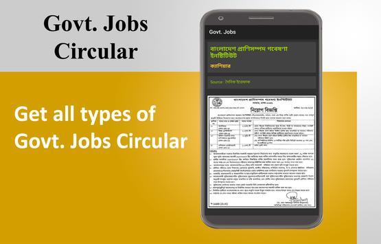 BD Current Jobs (Closed) screenshot 1