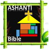 Ashanti Bible icon