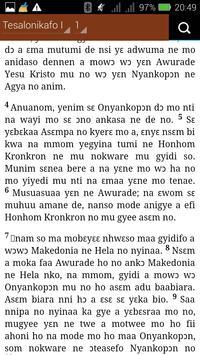 Ashanti Bible screenshot 1