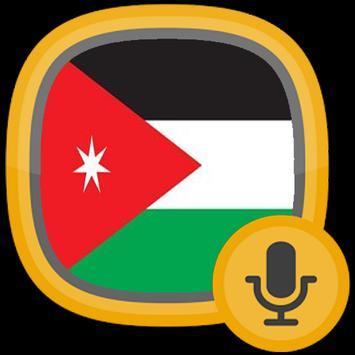 Radio Jordan poster
