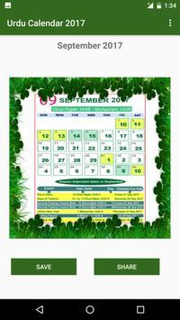 Urdu Calendar 2017 screenshot 1