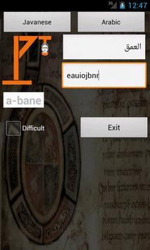 Javanese Arabic Dictionary screenshot 4