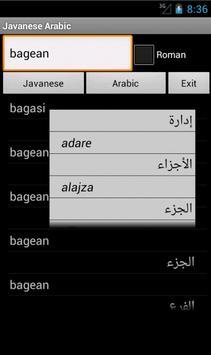 Javanese Arabic Dictionary poster