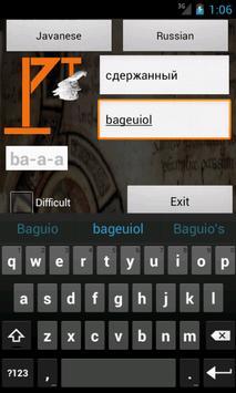 Javanese Russian Dictionary screenshot 10