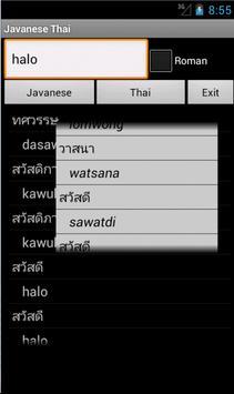 Javanese Thai Dictionary poster