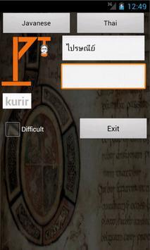 Javanese Thai Dictionary apk screenshot