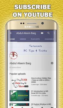 JavaScript Video Tutorial in Urdu screenshot 4