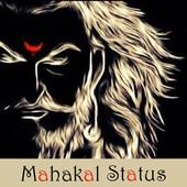 Mahakal Status icon