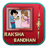 Raksha Bandhan Photo Frame2016 icon