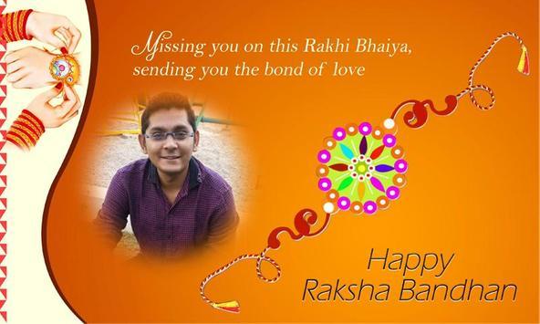Raksha Bandhan Photo Frame2016 apk screenshot