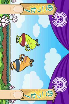 Sumo of the frog apk screenshot