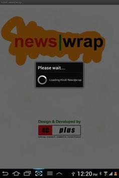 Jagran Editor Workflow poster
