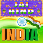 Jai Hind 4G Browser Mini -INDIA For Android icon