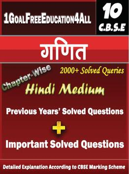 10th class maths in hindi important Q & A poster