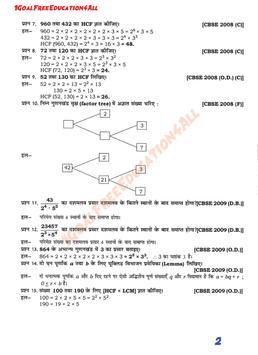 10th class maths in hindi important Q & A screenshot 3