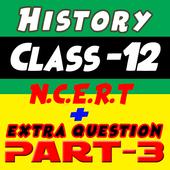 History class 12th Hindi Part-3 icon