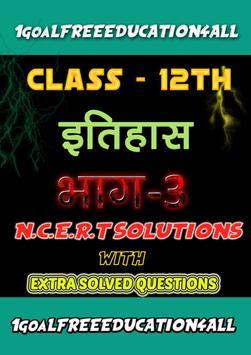History class 12th Hindi Part-3 poster