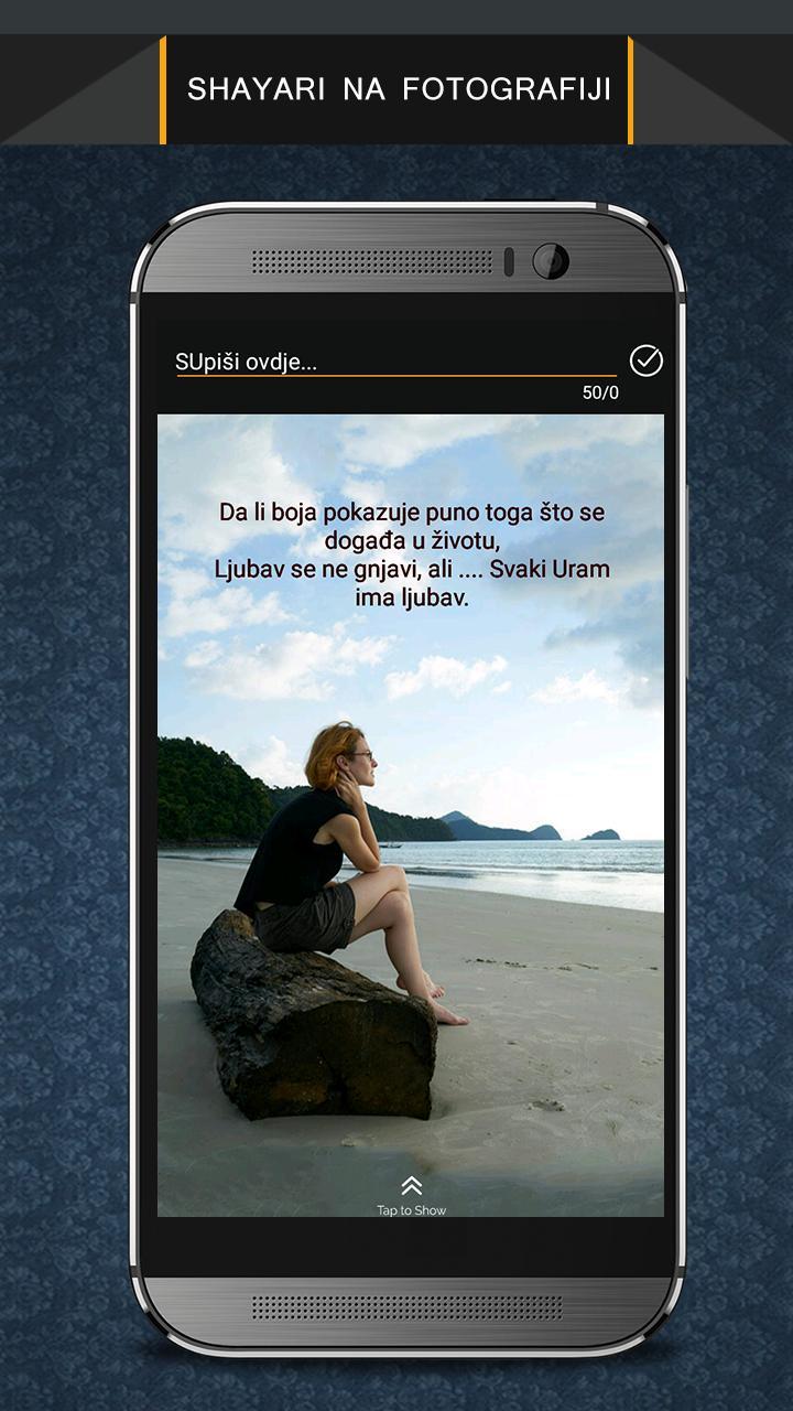 Write Croatian Poetry on Photo poster