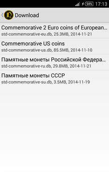 OpenNumismat screenshot 3