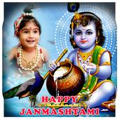 Janmashtami Photo Frame Editor For Android Apk Download
